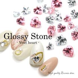 ラインストーン ジルコニア製 グロッシーストーン(Glossy stone) ハート クリスタル/ピンク おうち時間 おうちネイル