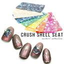 Ne shell ab main1