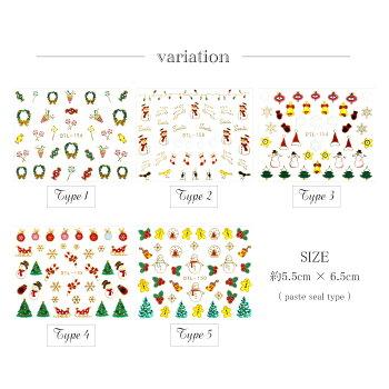 ネイルシール[貼るタイプ]ホワイトクリスマスシール(全5種)