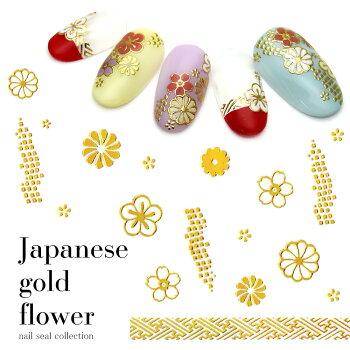 ゴールド和花柄シール
