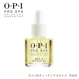 OPI プロスパ ネイル&キューティクルオイル【8.6ml】AS200 おうち時間 ジェルネイル