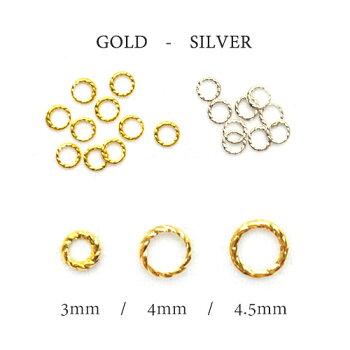 ツイストリングメタルネイルパーツ[3mm/4mm/4.5mm]ゴールド・シルバー丸カンジェルネイルラウンド10個入