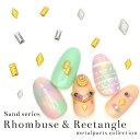 サンドレクタングル&ロンバス(ゴールド/シルバー)2サイズ 10個入り 長方形 ひし形 ネイルパーツ ジェルネイル