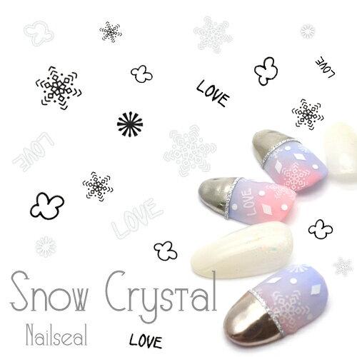 スノークリスタルネイルシール [DTL-99] ホワイト/ブラック ジェル・アクリル用 冬アート 雪の結晶 ジェルネイル ステッカー