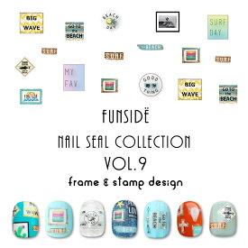 FUNSIDE ネイルシール SSS トリプルエス Frame フレームボリューム