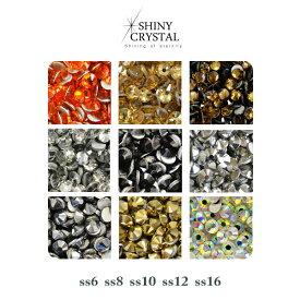 高品質ガラス製ラインストーン SHINY CRYSTAL[シャイニークリスタル] カラー品番21〜29(ss6〜ss16) irogel ラインストーン ジェルネイル デコ レジン ネイルに大活躍 クリスタル製 ネイルストーン ネイルパーツ セルフネイル