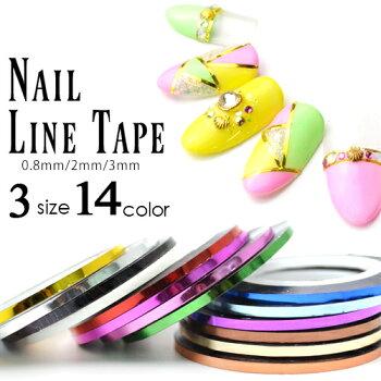 ネイル用ラインテープ選べる20色約1mmストライピングテープジェルネイル用品