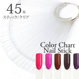 指甲顏色圖表棍子清除約 45 書 [翻譯和產品、 凝膠指甲藝術樣品 !
