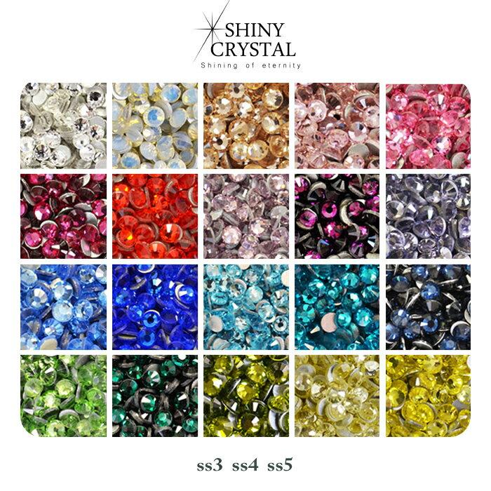 高品質ガラス製ラインストーン SHINY CRYSTAL[シャイニークリスタル] カラー品番1〜20 小さめ(ss3〜ss5)irogel ラインストーン ジェルネイル デコ レジン ネイルに大活躍 クリスタル製 ネイルストーン ネイルパーツ セルフネイル