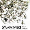 R swaro2300 cry