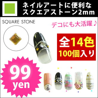 スクエアラインス tone ◆ nail size ♪ 14 colors to choose from