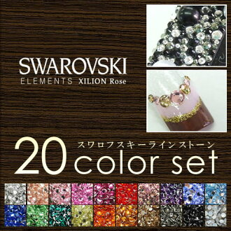 A deep-discount Swarovski rhinestone #2088 #2058 ☆ DM service is possible shiningly! Must-have item of デコ train and the nail♪