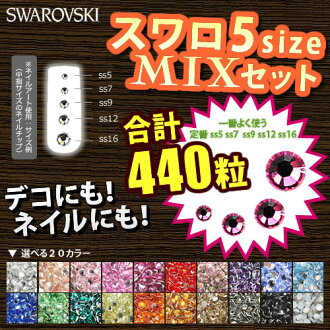 Glitter sale rhinestones ☆ 13: 00 same day shipping! Deco and nail the must-have item.