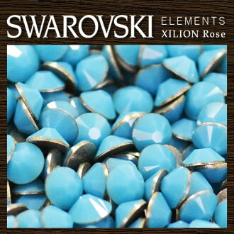 Must-have item of the shiningly deep-discount Swarovski ★ Swarovski rhinestone [turquoise] #2088 #2058 ☆ #2028 #2058 デコ electric nail♪