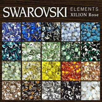 «Swarovski ranking 1st place prize! » Glitter sale rhinestones # 2088 2058 art.2028 ☆ DM flights available! Deco and nail the must-have item! 20 standard colors