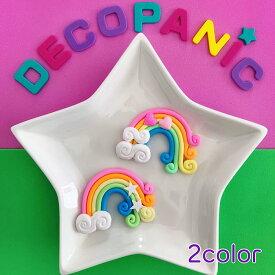 【B504】虹パーツ レインボーパーツ 樹脂粘土 パーツ デコパーツ DEOPANICアクセサリーパーツ ハンドメイド チャーム パーツ デコレーション カボション