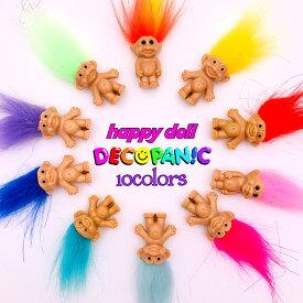 【B614】happy doll フィギュア デコパーツ DECOPANIC デコパニックアクセサリーパーツ ハンドメイド チャーム パーツ デコレーション カボション