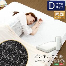 マットレス ダブル ボンネルコイル 薄型 ロール梱包 厚み16cm ベッド ロフトベッド に最適 【OG】