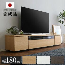 eca07614825a8 日本製完成品テレビ台(テレビボード) 木製 幅180cm |luminos-