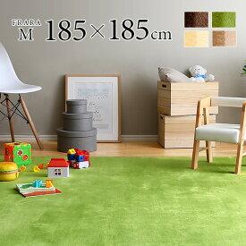 ラグ 洗える 185×185 マイクロファイバー 高密度フランネル ラグマット マット ホットカーペット対応長方形 四角 ウォッシャブル 滑り止め フラーラ【OG】グリーン ブラウン モカ イエローベージュ 絨毯 じゅうたん
