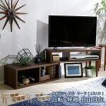 コンパクト伸縮テレビ台(32型まで対応)コーナー、ローボード、リビング収納【LEAD-リード-】【OG】