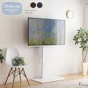 【マスク数量限定販売中】 壁寄せテレビスタンド ハイタイプ スイング式 高さ調節 テレビ台 32〜55v対応 【Fenes-フェ…