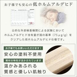 【送料無料】すのこベッド2つ折り式桐仕様(シングル)【Airflow】ベッド折りたたみ折り畳みすのこベッド桐すのこ二つ折り木製湿気【OG】