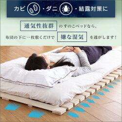 【送料無料】すのこベッドロール式桐仕様(セミダブル)【Airflow】桐すのこロール式すのこベッドセミダブル湿気スノコマット折りたたみ【OG】