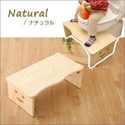 人気のトイレ子ども踏み台(36.5cm、木製)ハート柄で女の子に人気、折りたたみでコンパクトに|salita-サリタ-【OG】