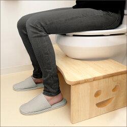 踏み台折りたたみ木製キッズ子ども子供トイレの踏み台トイレふみ台こども男の子女の子足台ステップ台折り畳みステップ【NICKO-ニコ-】【OG】