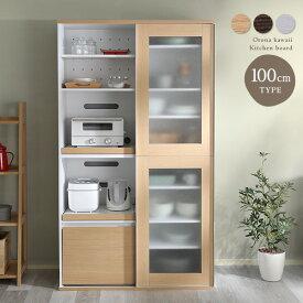 食器棚 引き戸 幅100cm ガラス引戸食器棚 キッチンボード レンジ台 スタイリッシュ カップボード シンプル【OG】【OG】