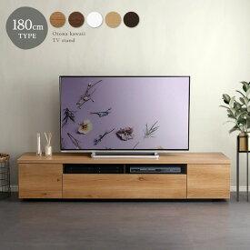 テレビ台 180 テレビボード 180cm 国産 完成品 日本製木製 ホワイト ブラウン ナチュラル リビングボード TVボード ローボード 75インチ 70インチ 65インチ 60インチ 50インチ 大容量 北欧 シンプル|luminos-ルミノス-【OG】