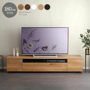 テレビ台 完成品 ローボード テレビボード 幅180cm 国産 日本製木製 白 ホワイト ブラウン ナチュラル リビングボード TVボード おしゃれ 大型テレビ対応 70型も対応 大容量 背面収納 配線収納