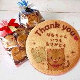 【猫】10枚入*テンプレートクッキー