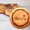 <30枚から購入可能!>【データ入稿型デザインクッキー】クッキー プチギフト プリントクッキー バレンタインデー オ…