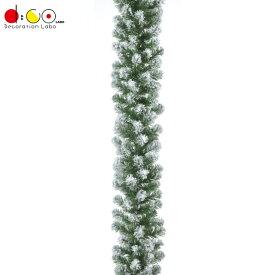 180cmスノーパインガーランド(M)*140(フロック)(GXM3290M)[スノーパインガーランド パインガーランド 枝モール グリーン クリスマス ガーランド デコレーション 装飾 飾り]