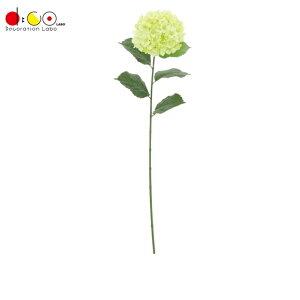 万葉アジサイ(L)(ライムグリーン)(FLS5330LLIME)[万葉 アジサイ あじさい 紫陽花 造花 アートフラワー スプレイ]