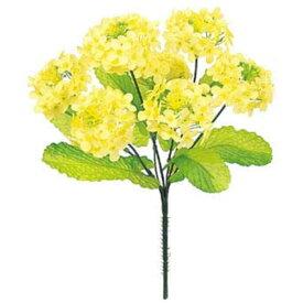 菜の花ブッシュ(S) *7(FLB0855S)[菜の花 ナノハナ なのはな 造花 ブッシュ 束 アートフラワー]