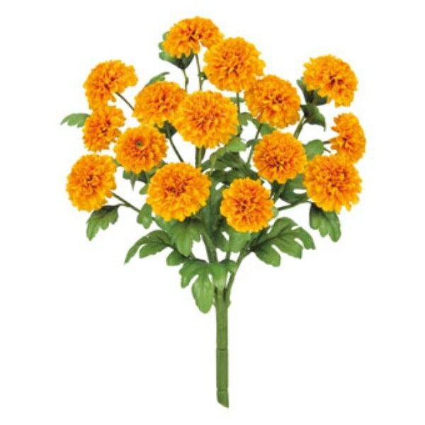 【光触媒】マリーゴールドブッシュ *15(イエローオレンジ)【夏の造花・アートフラワー】