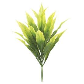 ドラセナブッシュ(プラスチック)(グリーンイエロー)【屋外対応】(LEB8178GRyL)[フェイクグリーン リーフ ブッシュ 束 人工観葉植物 屋外対応 ドラセナブッシュ ドラセナ]