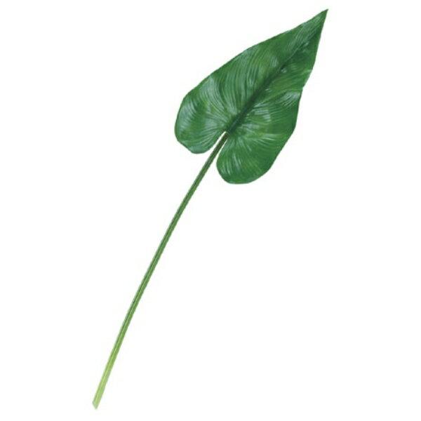 フィロデンドロンスプレイ【ヤシの葉など常夏のフェイクグリーン】