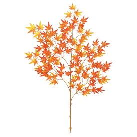 モミジスプレイ(L) *105(オレンジ)(LES5161LOR)[フェイクグリーン リーフ スプレイ 人工観葉植物 モミジスプレイ 秋 紅葉 もみじ モミジ オータム 秋の造花]