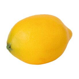 レモン(VF1228)[食品サンプル フェイクフード ディスプレイ フルーツ レモン 檸檬]