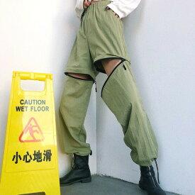 【即納あり】ファスナーで2WAYに使えるロゴプリントウエストゴムパンツ 原宿系 ファッション レディース ゆめかわいい 服 奇抜 派手 個性的 ダンス 衣装 コスチューム ヒップホップ 韓国 大きいサイズ 180121