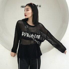 【即納あり】メッシュの透け感がラフな着こなしになるテキストロゴ入りワイドシルエットニット ダンス 衣装 ヒップホップ コスチューム 韓国ファッション 大きいサイズ 個性的 服 原宿系
