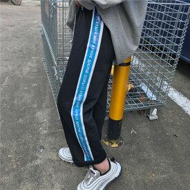 【即納あり】ジャージパンツ 青サイドライン テキストロゴ ストレート ウエストゴム ボトムス ダンス 衣装 ヒップホップ コスチューム 韓国ファッション 大きいサイズ 個性的 服 原宿系