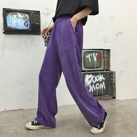 コーデュロイパンツ 裾ドロスト パープル ウエストゴム ワイド ストレート ボトムス ダンス 衣装 ヒップホップ コスチューム 韓国ファッション 大きいサイズ 個性的 服 原宿系