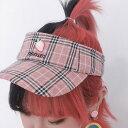 【即納あり】サンバイザー 帽子 チェック柄 イチゴ アボカド 刺繍 ロゴ ワンポイント ピンク ベージュ ダンス 衣装 ヒ…