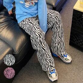 【即納あり】ワイドパンツ ゼブラ柄 ストレート ハイウエスト ホワイト ピンク ボトムス ダンス 衣装 ヒップホップ コスチューム 韓国ファッション 大きいサイズ 個性的 服 原宿系
