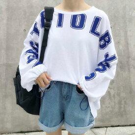 【即納あり】2WAYスリーブ&テキストロゴのビッグシルエット長袖Tシャツ ダンス 衣装 ヒップホップ コスチューム 韓国ファッション 大きいサイズ 個性的 服 原宿系